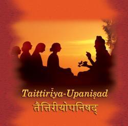 Taittirīya Upanishad