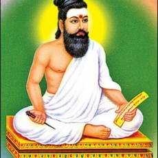 Thirukural of Tiruvalluvar